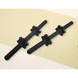 45cm - 1 Pair Dumbbell Bar 25mm Diameter - PVC Coated Dumbell Handle