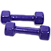 2kg Dumbbells Pair PVC Hand Weights Rubber Coated
