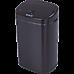 68L Motion Sensor Bin Automatic Stainless Steel Kitchen Rubbish Trash - Black