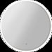 90cm LED Wall Mirror Bathroom Mirrors Light Decor Round