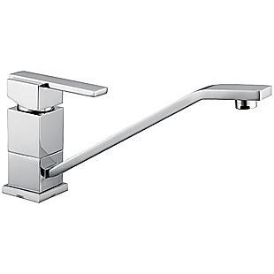Basin Mixer Tap Bathroom Kitchen Laundry Faucet